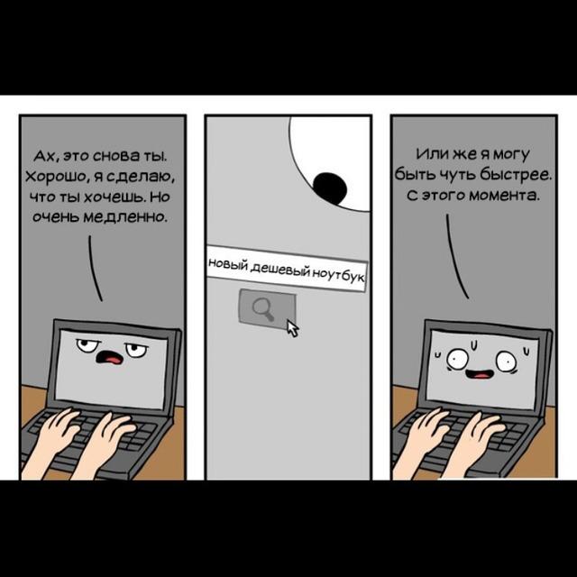 😀 Друзья, не важно какой у вас ноутбук, любите его, и относитесь к нему с уважением, следите за ним, чтобы он не болел ;) А если он приболел,- приносите его к нам! Мы его вылечим!#KompuTerra #ремонт #компьютеров #городе #Вроцлав #профессионально #качественно #мастер #техника #починка #интересное #новости #польша #дёшево #проблемы #телефон #починить #замена #запчасти #купить #комплектующие #срочно #Wrocław #Wroclaw #Polska #majster #naprawa #laptop #komórka #instalike